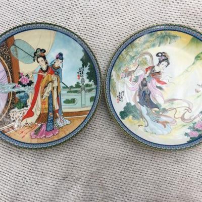 2 Imperial Jingdezhen Porcelain Plates Geisha 1986, 1985