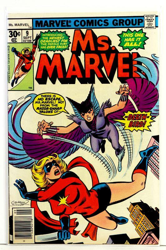 Key issue comic book in nice collector's condition - Very Fine plus or better