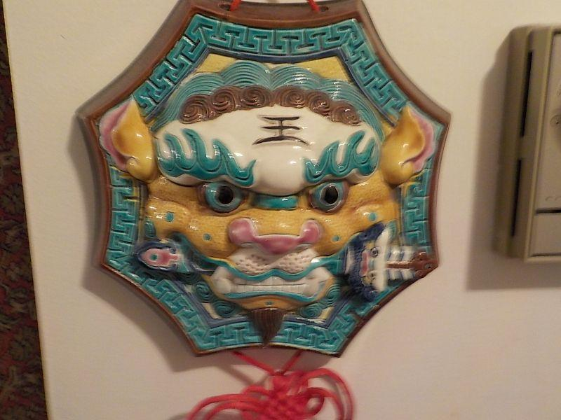 "A amazing real japanese mask imported from japan. The size is 8' x 10"" made out of paper and plaster and hand painted."