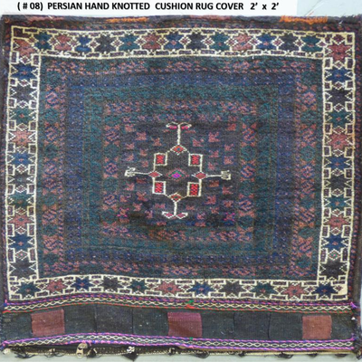 Persian Hand knotted Antique  Cushion-Rug Cover 2' x 2'