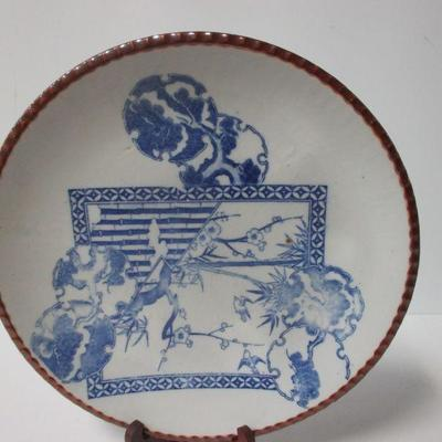 Lot 3 - Vintage Blue & White with Pearl Rim Porcelain Asian Plate 12