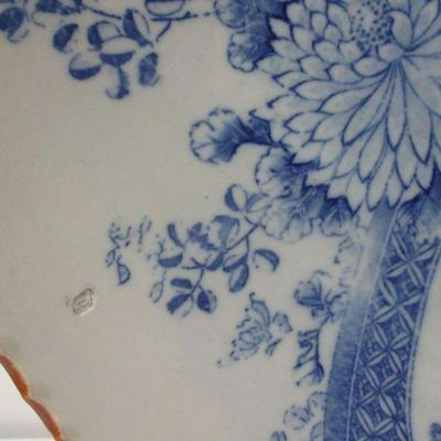 Lot 5 -Vintage Blue & White Chinoiserie Porcelain Plate Picture Frame with Ikebana Backdrop Scallop Edge 16