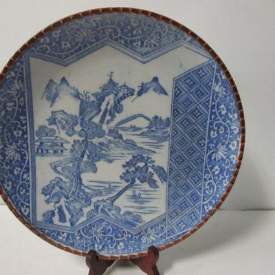 Lot 9 -Vintage Blue & White Porcelain Asian Plate Forest Backdrop Scalloped Edge 12