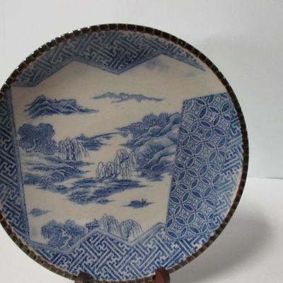 Lot 12 - Vintage Blue and White Porcelain Plate Framed Lush Forest Backdrop Scalloped Edge 10