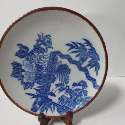 Lot 13 - Vintage Blue and White Porcelain Plate Framed Scalloped Edge 10