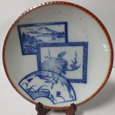 Lot 15 -  Vintage Blue and White Porcelain Plate 3 Panel Scalloped Edge 10