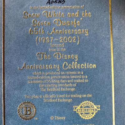 Bradford Exchange Disney Anniversary Collection Snow White Plate