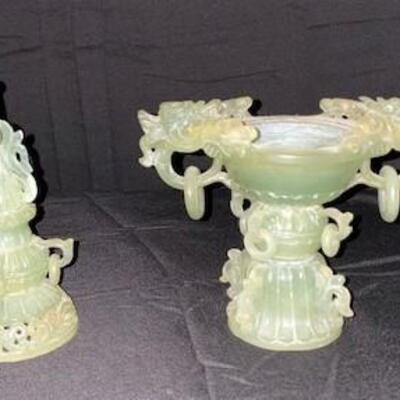 LOT#15: Chinese Jade Censor #2