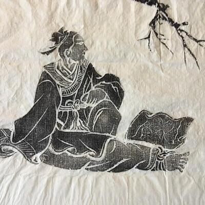 Antique Asian Temple Rubbing Art on Rice Paper 16 x 12