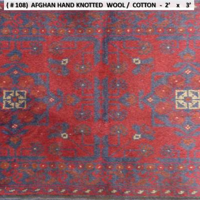 BLACK FRIDAY SALE Discount code: ABCBLACKFRIDAY     https://abcrugskilims.com/  Fine quality,  Afghan Hand Knotted Vintage Rugs, 2' X 3'...