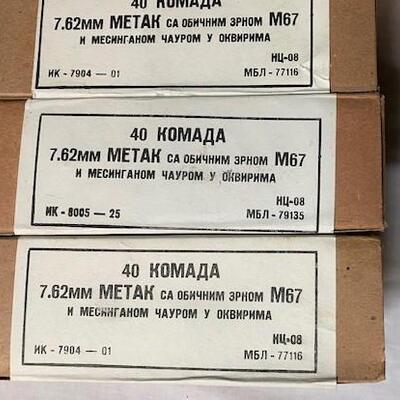 LOT#9: 7.62mm Metal M67 Ammo