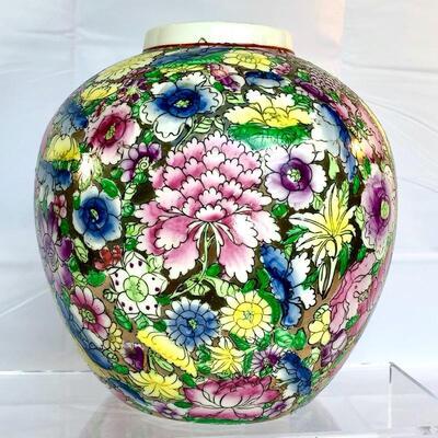 Asian Floral Vase