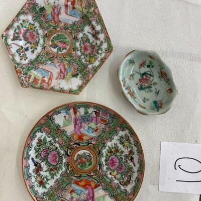 Lot 10 Collectible Oriental Dishes