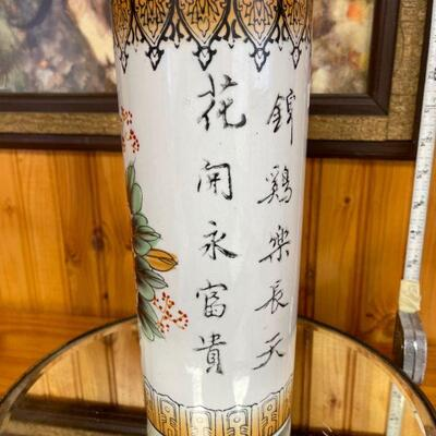 Hand Painted Asian flower vase