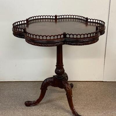 Crotch Mahogany Open Gallery Tilt Top Table