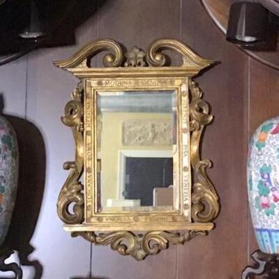 E105 - Italian Gold Framed Mirror