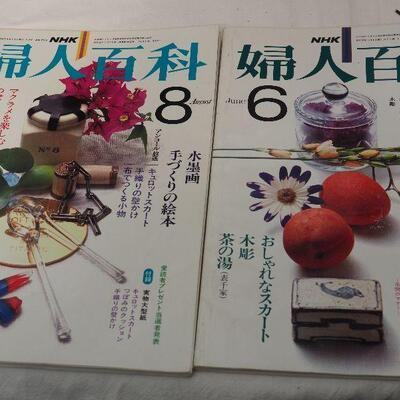 Lot 04 Japanese cookbooks and Avon Ephemera
