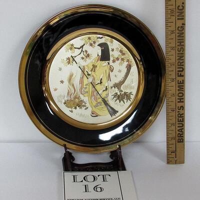 1985 Ltd Ed Chokin Plate #2674/9500, Geisha Sweeping, Jean Claude Int. Japan