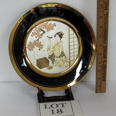 1985 Ltd Ed #2674/9500 Chokin Plate, Geisha With Bird, Jean Claude Int. Japan, Read Description