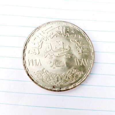 1968 EGYPTIAN SILVER ASWAN COIN