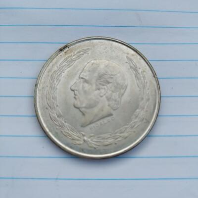 MEXICO 1952 SILVER 5 PESCOS COIN