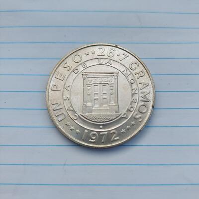 1947 - 1972 25th ANNIVERSARY DOM REPUBLIC PESO SILVER COIN