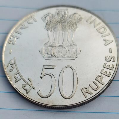 1974 PARENTHOOD INDIA SILVER 50 RUPEES COIN