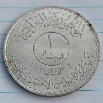 IRAQ DINAR SILVER OIL EXPLORATION COIN