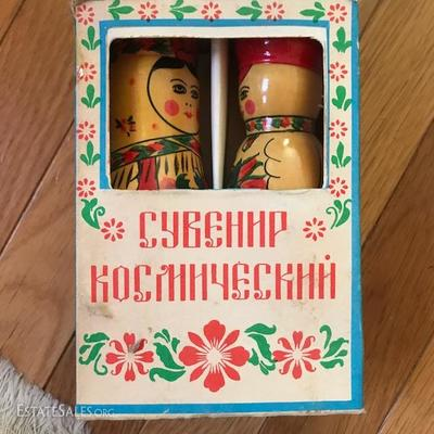 Russian Stacking Dolls.