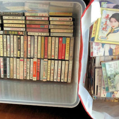 NNS152 Cassettes and CDs