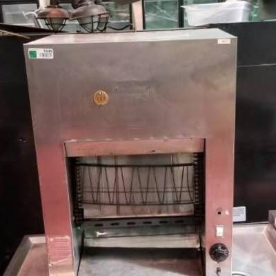 Merco savory toaster