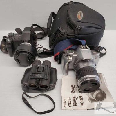 Sony and Canon Cameras, Binolux Binoculars Sony and Canon Cameras, Binolux Binoculars