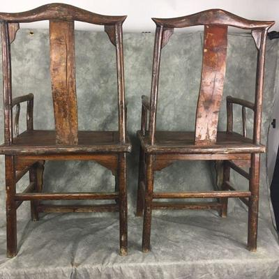 Ming carved wooden Chinese chairs