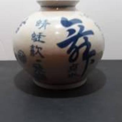 Canaan collection oriental vase