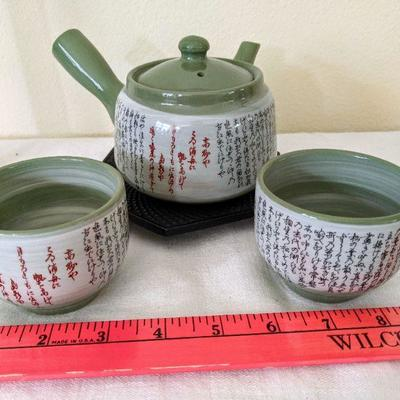 MAS  Tea for two - teapot with 2 cups $15.00/all