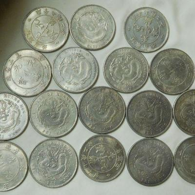 17 Oriental Coins