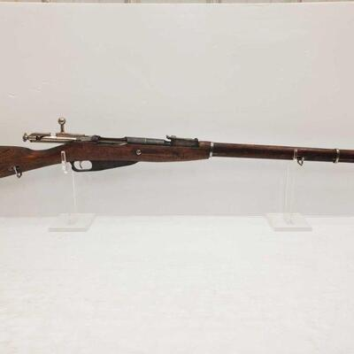 1042  Mosin-Wagant 1936R 7.62x54 Bolt Action Rifle Serial Number: 135210 Barrel Length: 29