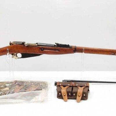 1006  Mosin-Nagant M91/30 7.62x54 Bolt Action Rifle CA OK Serial Number: 9130317846 Barrel Length: 29