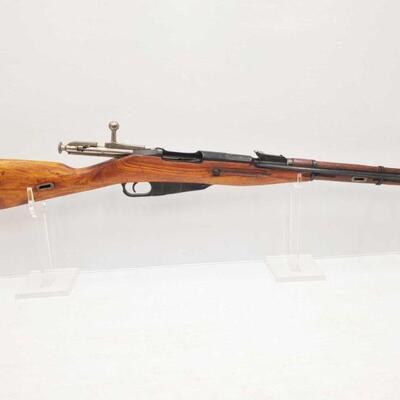 1048  Mosin Nagant 1946R M44 Bolt Action Rifle With Bayonet Serial Number: CN2915 Barrel Length: 20